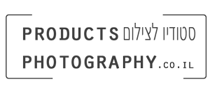 productsphotography.co.il צילום מוצרים
